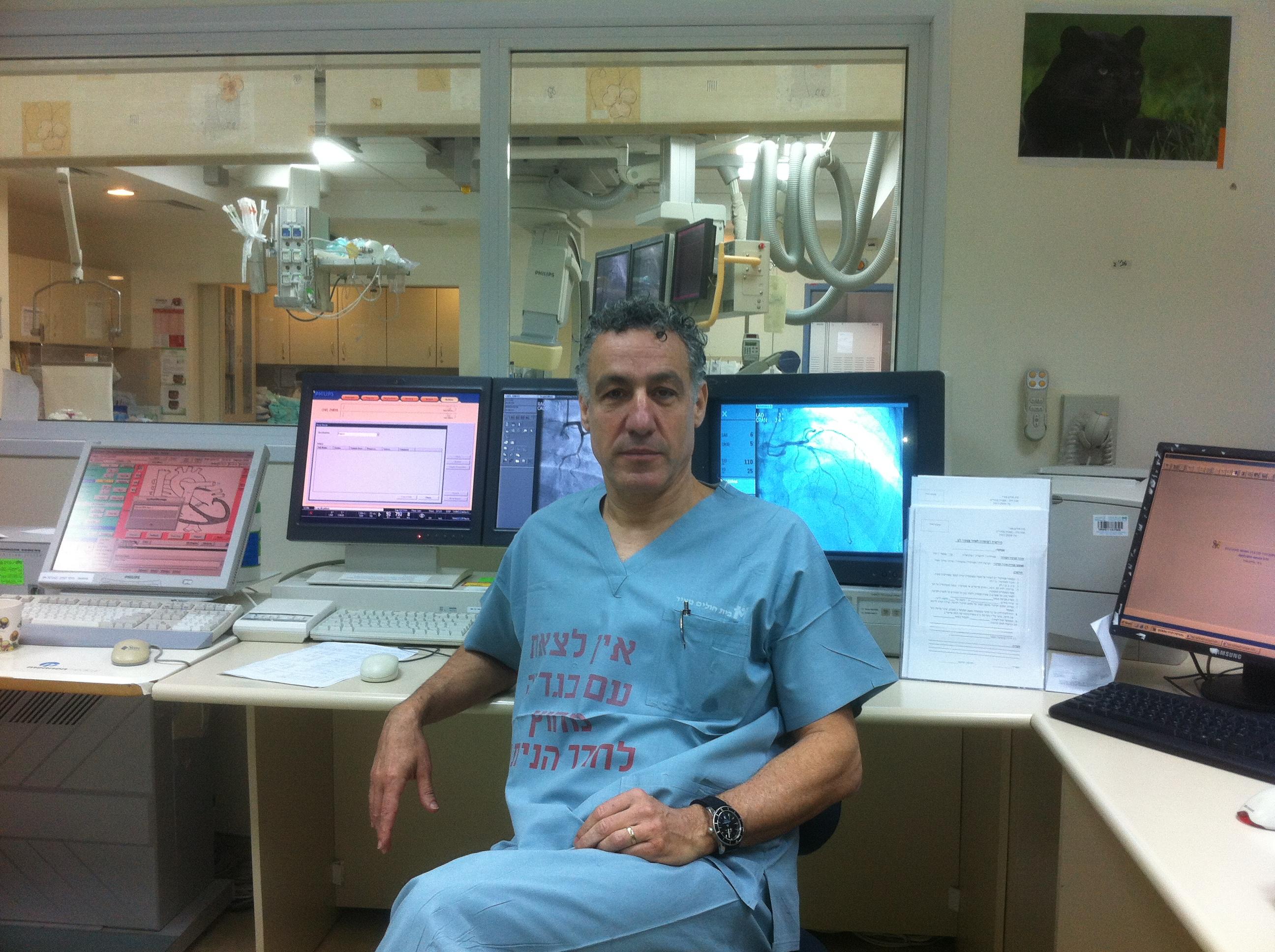דוקטור אליעזר רוזנבאום - תמונת פרופיל