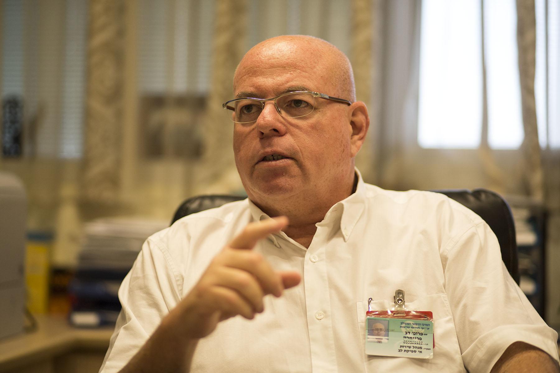 פרופסור דב פריימרק - תמונת פרופיל